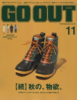 [雑誌] GO OUT (ゴーアウト) 2019年11月号