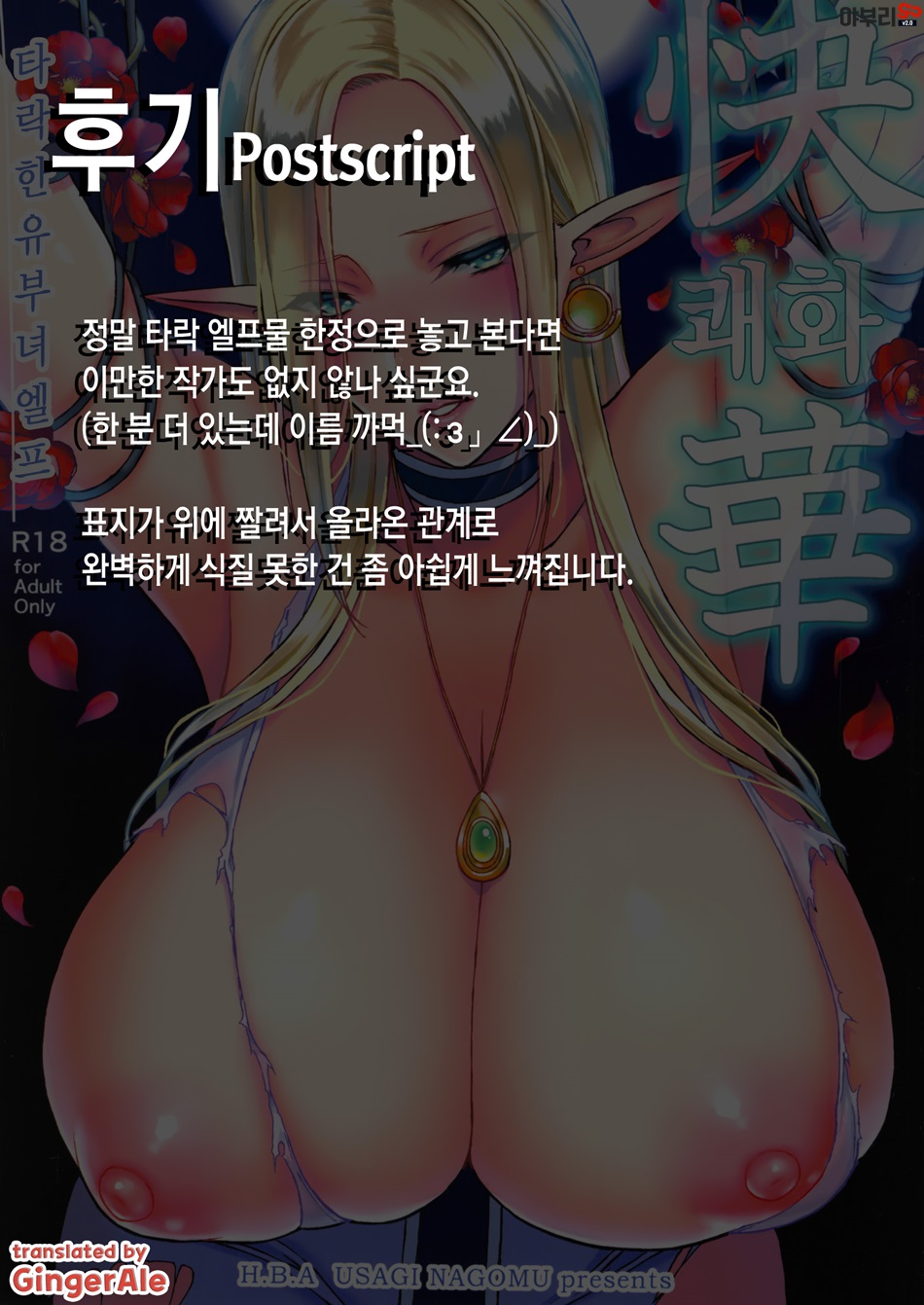post_.jpg