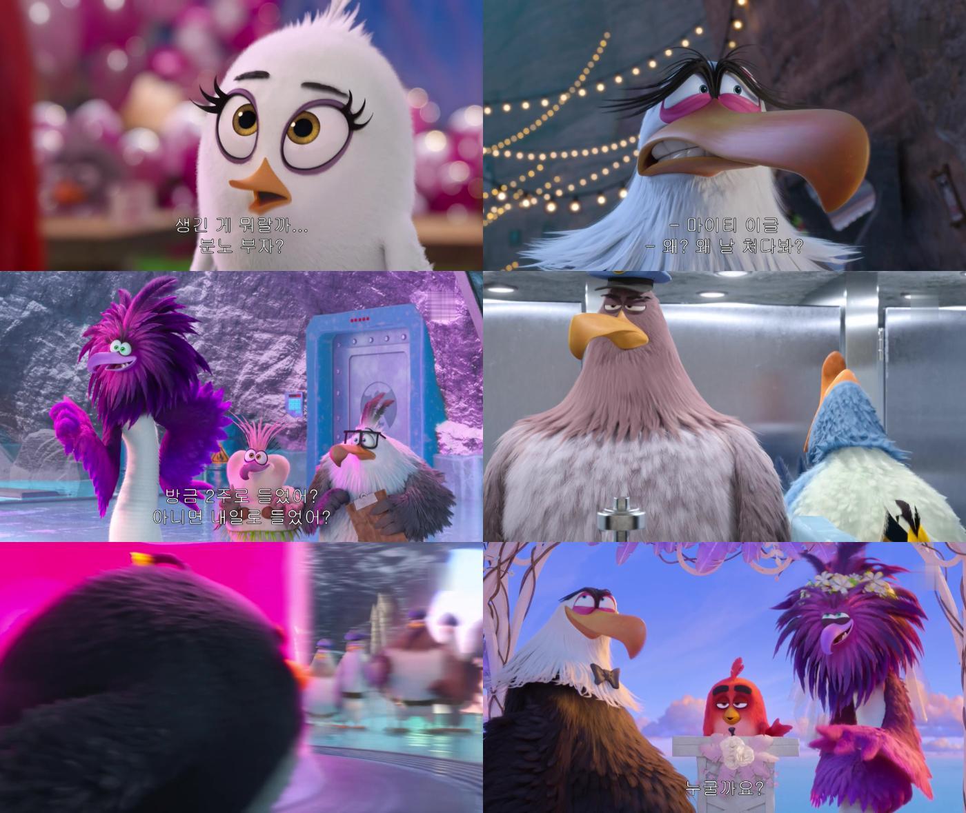 The Angry Birds Movie 2 2019 1080p HC HDRip X264 AC3 EVO