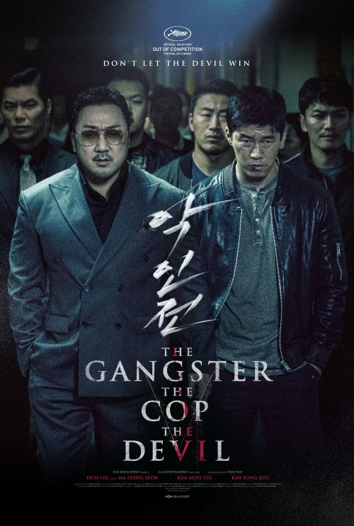 The Gangster, the Cop, the Devil  / Ak-in-jeon (2019) 1080p.BluRay.x264-JRP  | Napisy PL