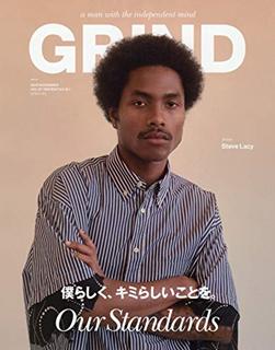 [雑誌] GRIND (グラインド) 2019年11月号